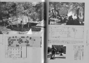 MOMAの記事 - 現在のMoMAの建築は谷口吉生氏の設計で有名ですね。