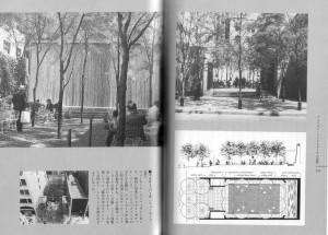 Paley Parkの記事 ©アメリカンランドスケープの思想